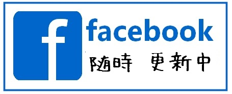 高柳敬将 facebook
