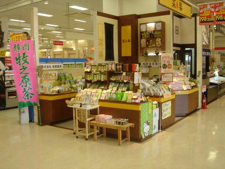 高柳製茶焼津店
