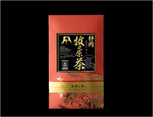 牧之原の「雫茶」金印_パッケージ