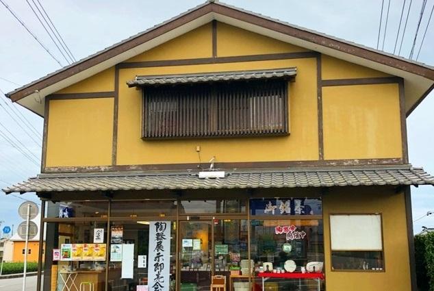 店舗(画像綺麗)1
