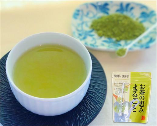 粉末緑茶80g